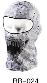 ba67d8b7511 Wholesale-21Color Brand 3D Cycling Bicycle Sports Outdoor Print Quick Dry Skull  Cap Helmet Balaclava Headgear Hats Protect Full Face Mask