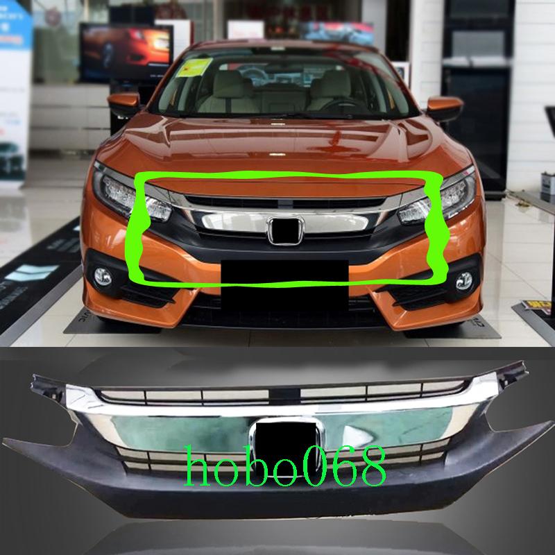 1Pcs Left Side Front Bumper Retainer Bracket For Honda Civic sedan 2016-2018