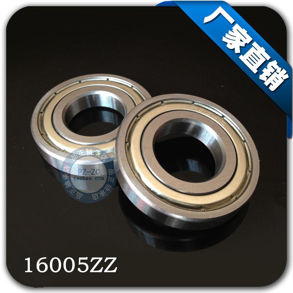 10 PCS Double Metal Shielded PRECISION Ball Bearing 30x55x9 mm 16006ZZ
