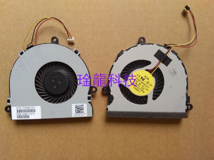 KBR Replacement CPU Cooling Fan Compatible with HP Pavilion 15-au 15-au000 15-au100 15-au500 15-au600 15-au016cl 15-au023 15-au097cl 15-au010wm 15-au020wm 15-au030wm Series Laptop P//N 856359-001