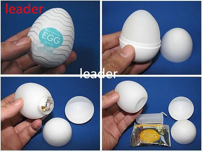 сет, эротическая игрушка яйцо его голое