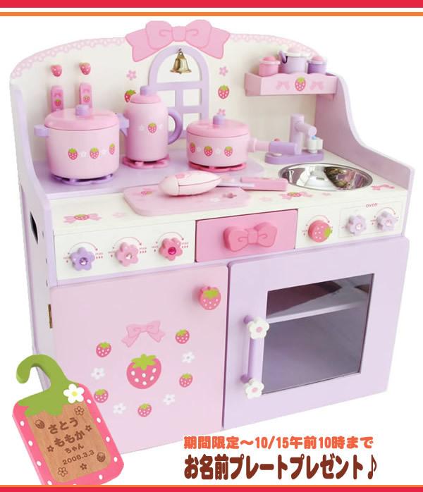 Großhandel Baby Holzspielzeug Chirstmas Fensterküche Spielzeug Set ...