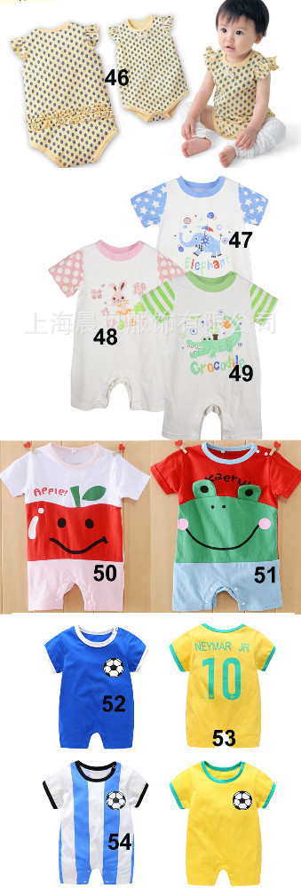 Summer Baby Short sleeve clothes jumpsuits 0-12 Month bear romper Free