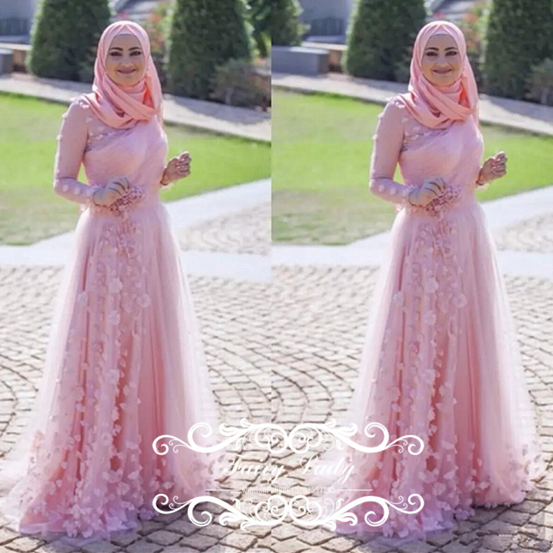 Muslim Wedding Gown Pictures: Amazing Pink Islamic Muslim Wedding Dresses 2018 Arabic