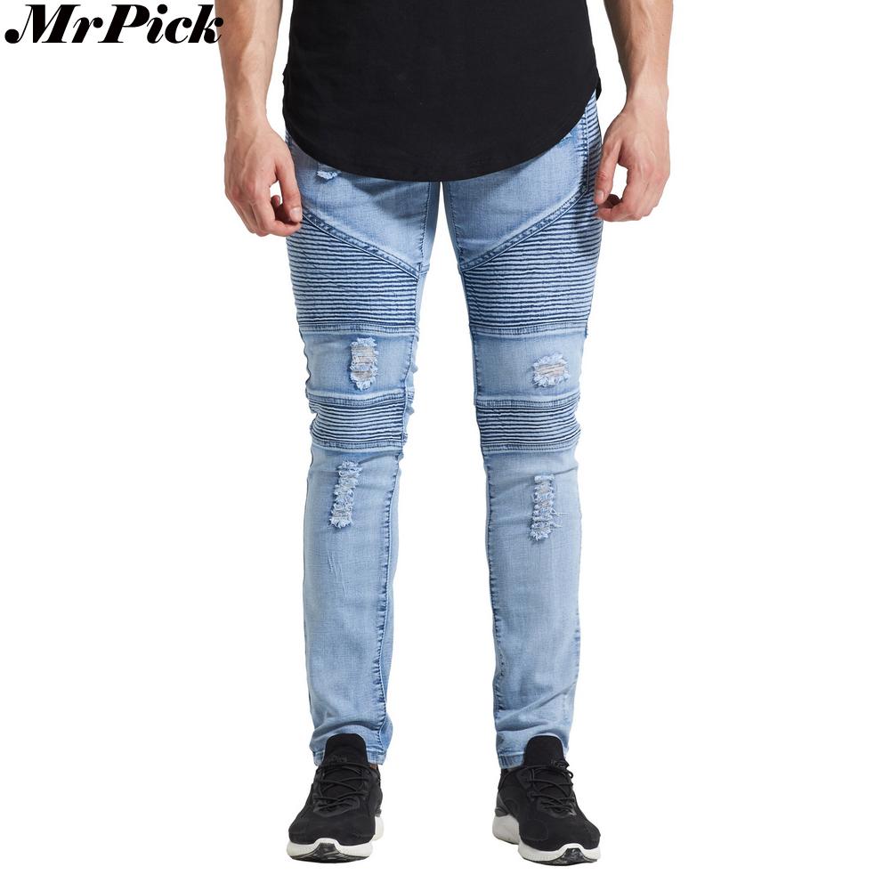Urban Classics Slim Fit Biker Jeans Uomo