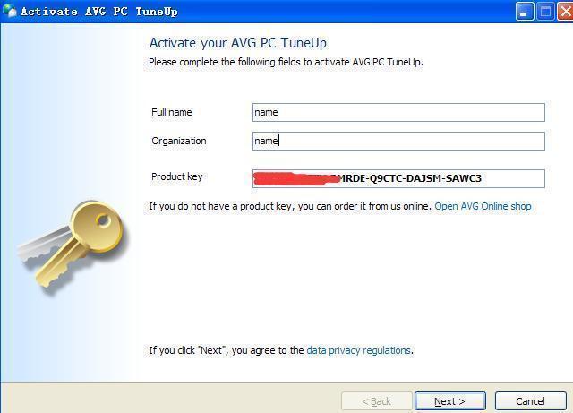 скачать ключ для avg pc tuneup 2015