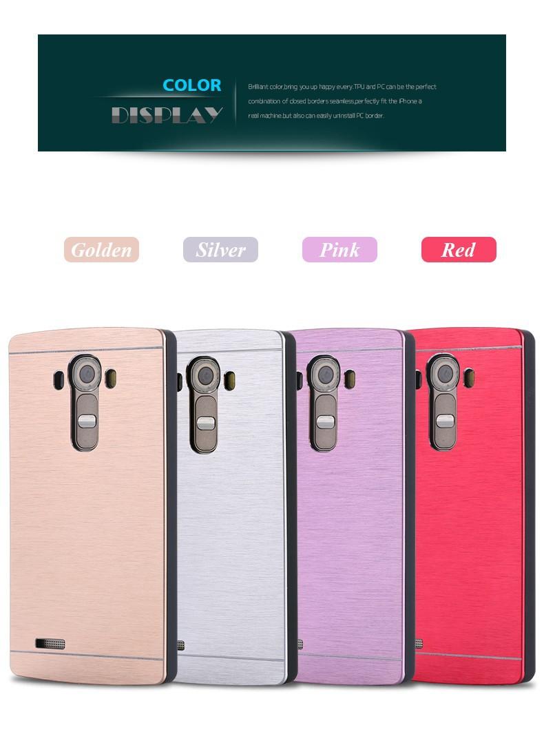 lg g4 case (6)