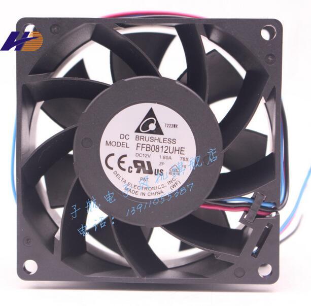 REFIT Brand New 8038 12 v 1.8 A FFB0812UHE 8 cm Dual Ball Cooling Fan Violence