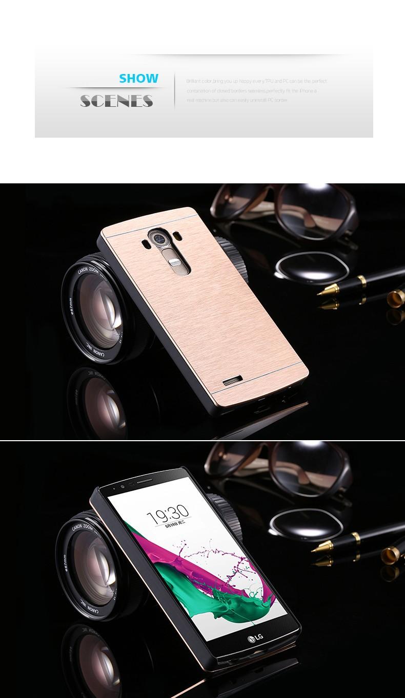 lg g4 case (8)
