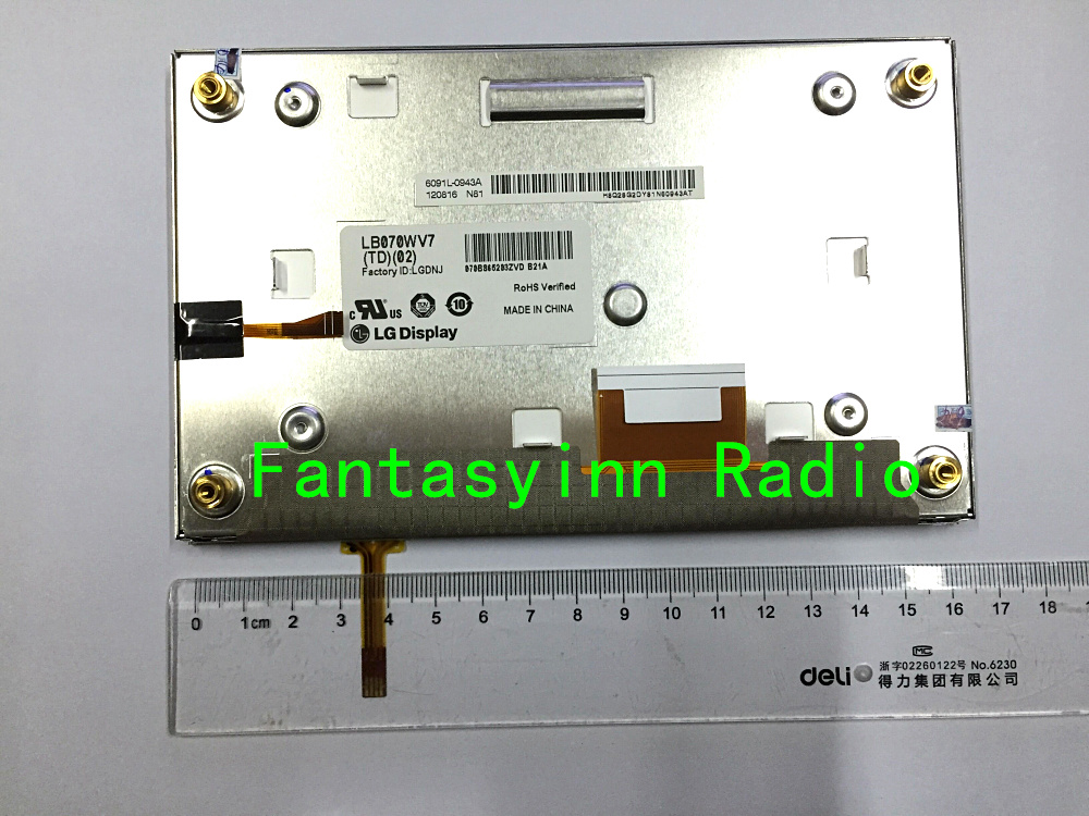 "12-16 dodge ram chrysler fiat Radio Replacement TOUCH-SCREEN GLASS 5/"" DIGITIZER"