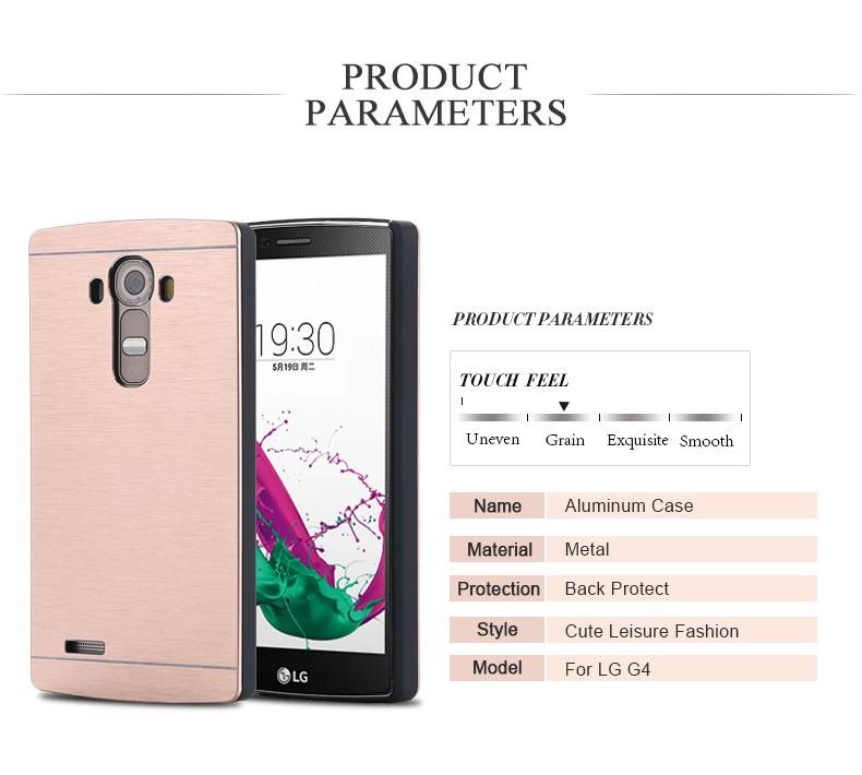 lg g4 case (2)