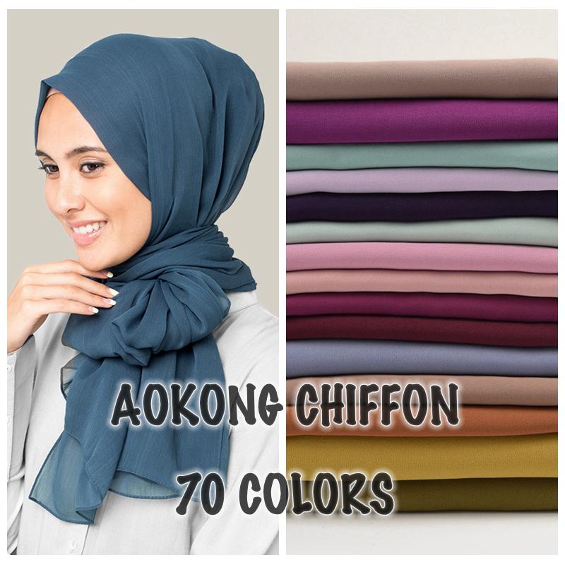 Women Plain bulle en mousseline de soie Solide De Couleur Châle Bandeau Hijab Musulmane turban foulard