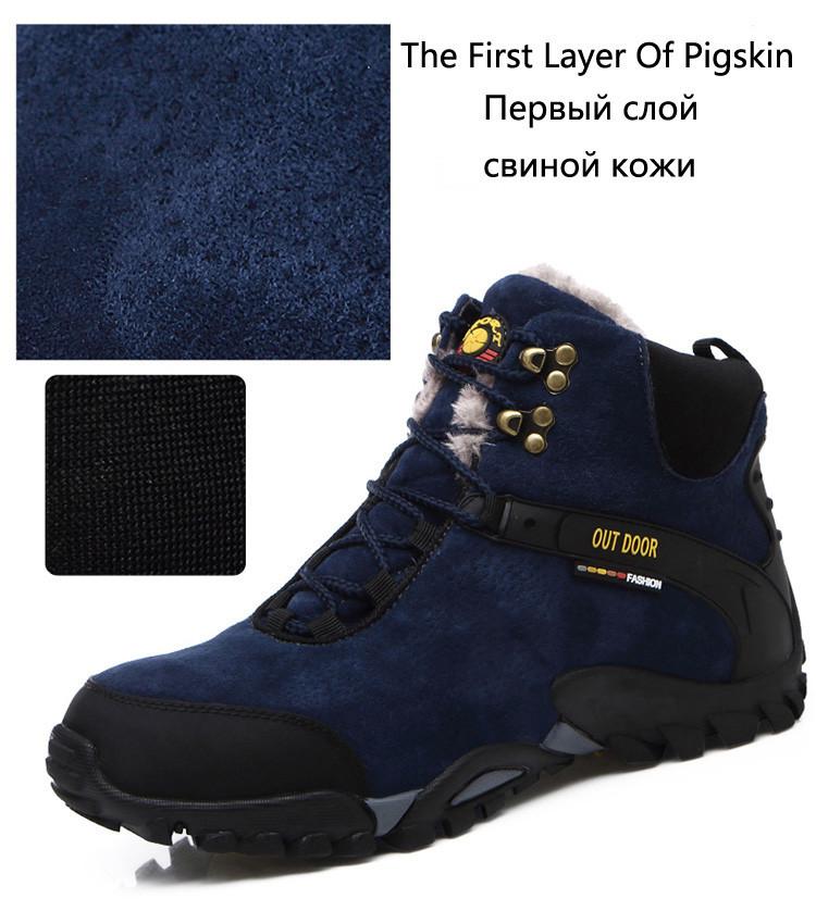 winter warm boots (24)