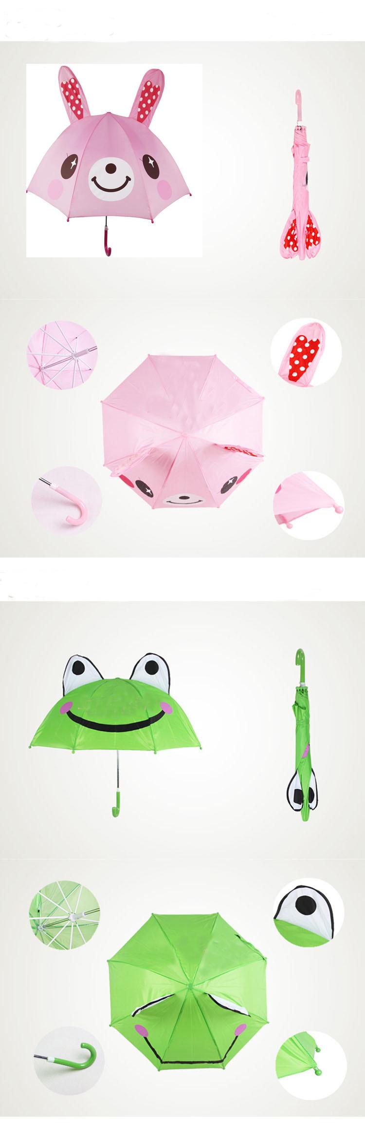umbrella6