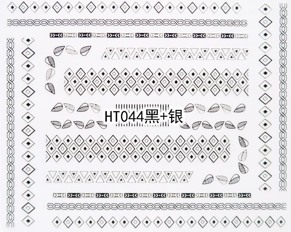 HT044+