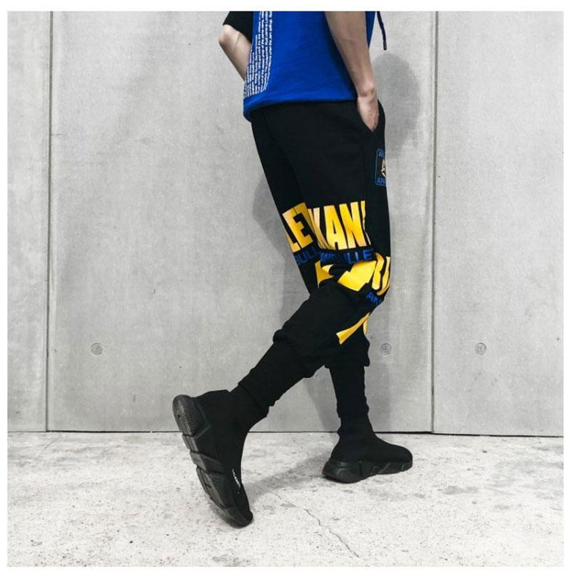 Pants Fashion Streetwear Sweatpants (5)