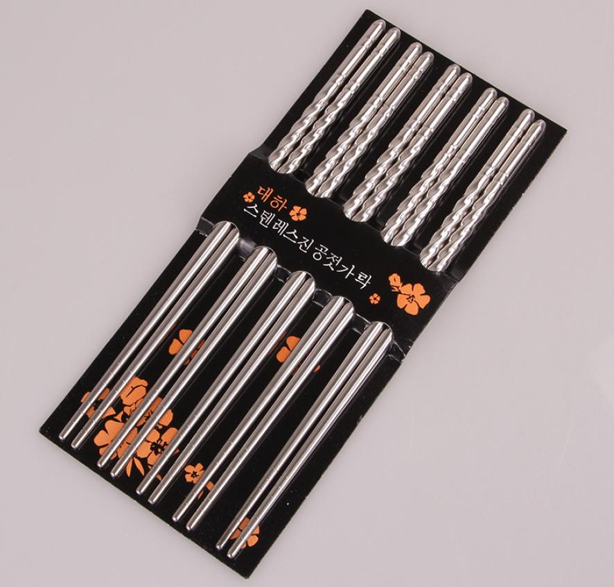 5Pair Stainless Steel Chopsticks Chop Sticks Beautiful Gift Set Assorted Kitchen