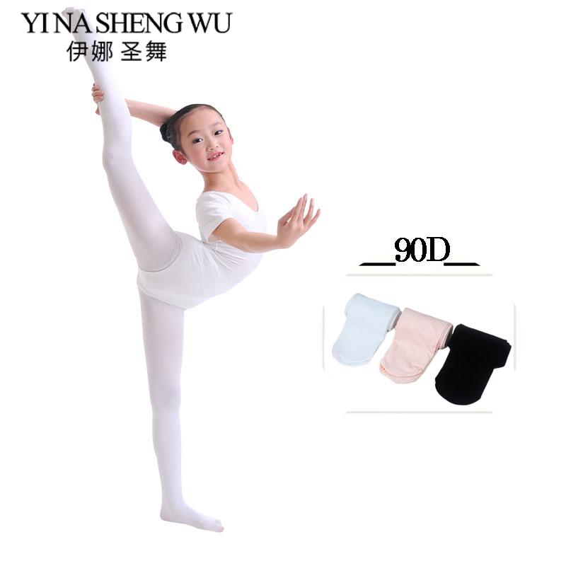 Bambini Bambini Brillante semplice IN NYLON Lycra Ballet Danza Ginnastica Staffa Leggings Pantaloni