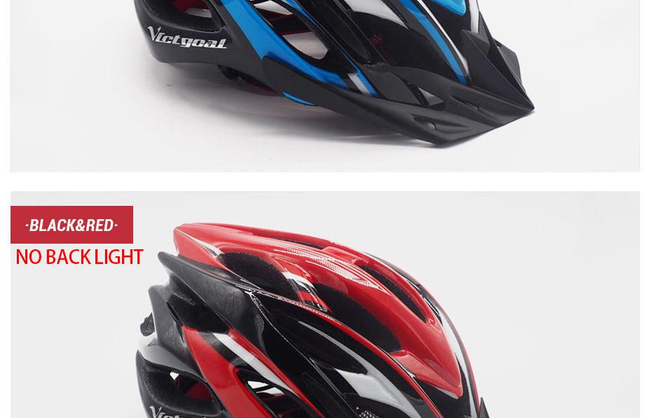 Bike Helmet_20