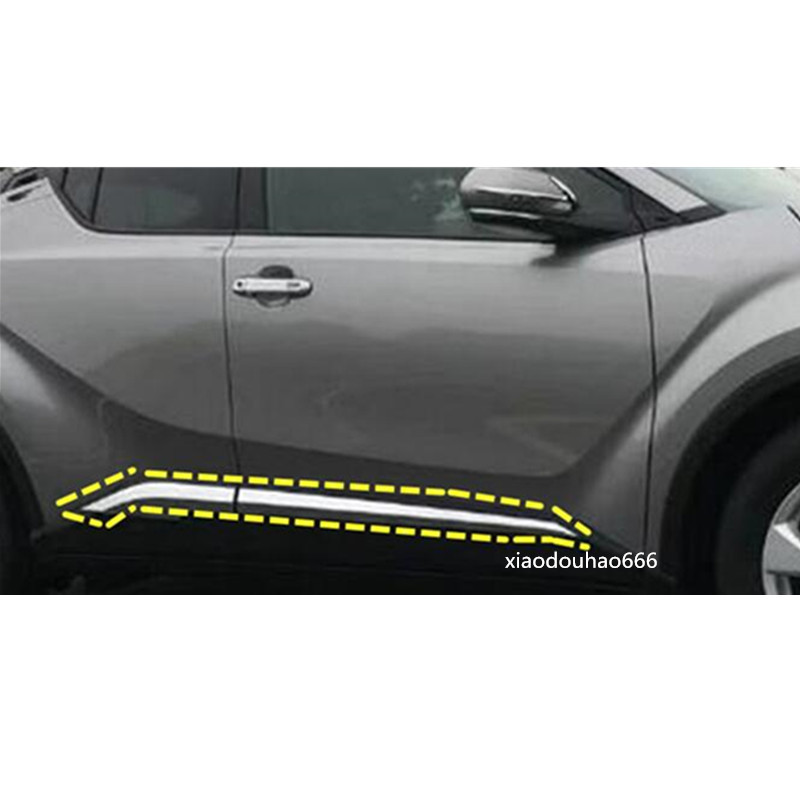Inner Gear Shift Panel Cover Trim For Chevrolet Trax 2014-17 Carbon Fiber Style