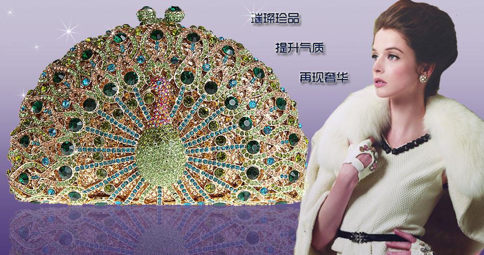 Peacock Shaped Women evening bags-E2