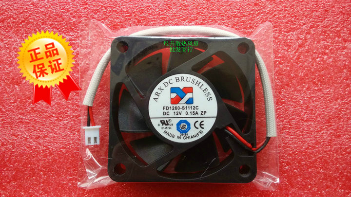 for Arx FD1250-S1033C 5015 5CM 12V 0.17A Cooling Fan