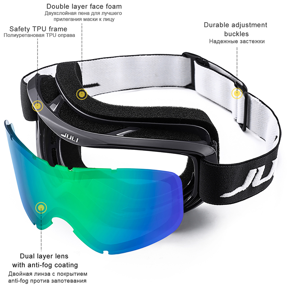 men\'s ski goggles
