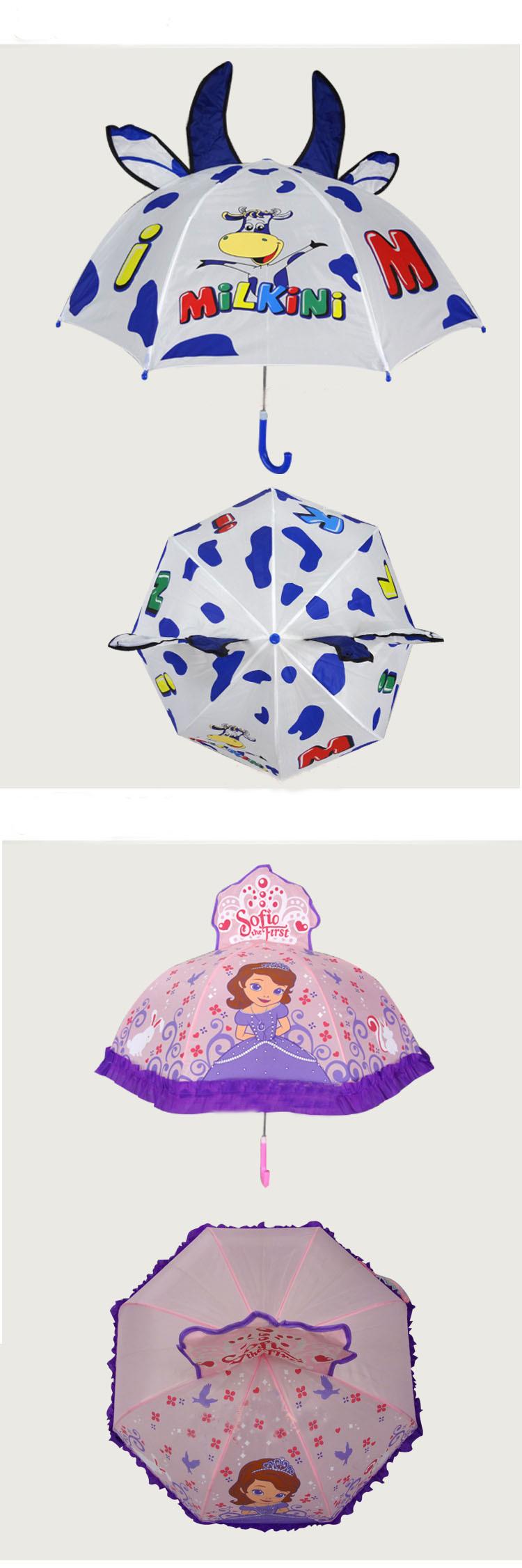 umbrella5