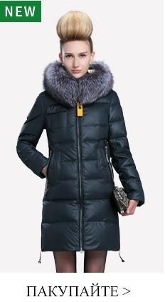 Großhandel Mantel Oberbekleidung Damen Pelz 2017 Daunenjacke Dicke Winterjacken Skinnwille Mäntel Frauen Winterjacke Winterkleidung DEH29I
