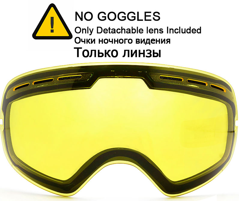 skiing-goggles3h