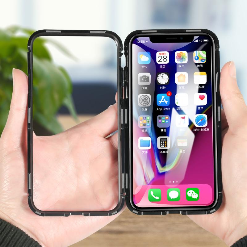 2018-di-Vibrazione-Magnetica-Cassa-Del-Telefono-per-Il-Iphone-X-8-PI-7-Pi-trasparente (3)