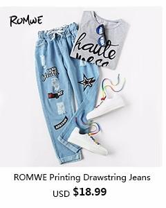 romwe-jeans
