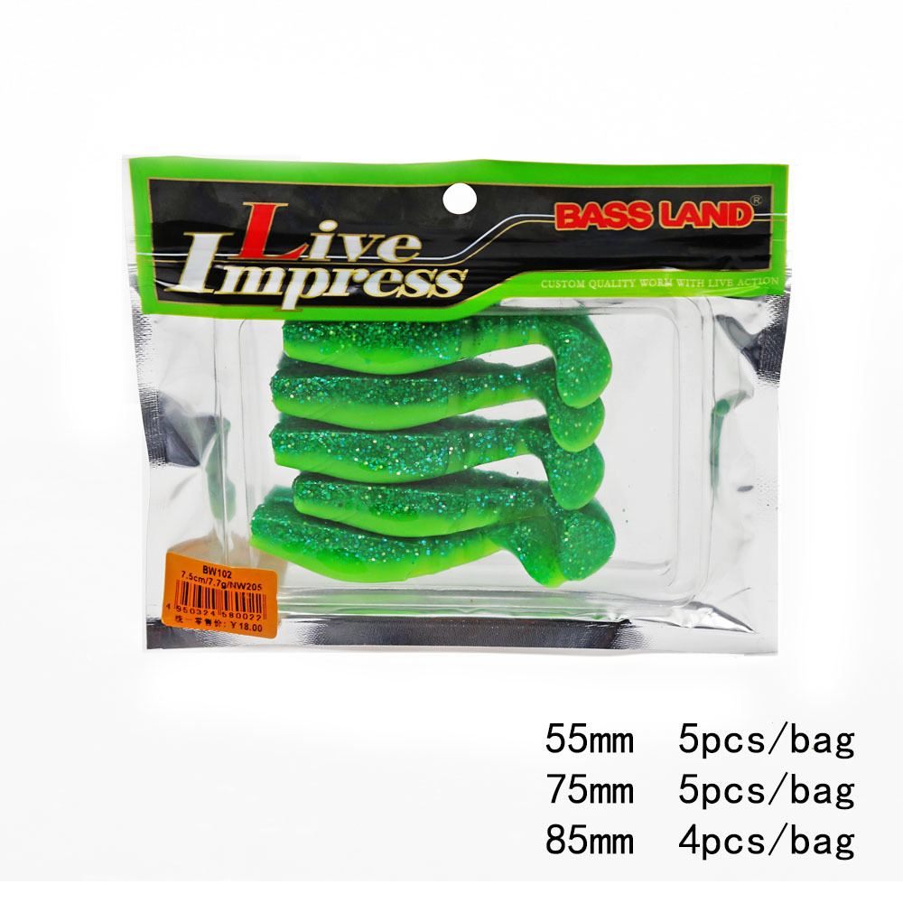 2017 soft lure bait easy to fish green color 7.5cm 7.7g lure with pvc material T-tail and smart body brand hunt house Y18100806