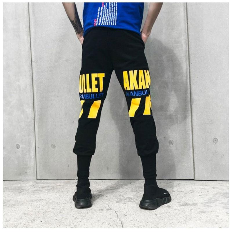 Pants Fashion Streetwear Sweatpants (6)