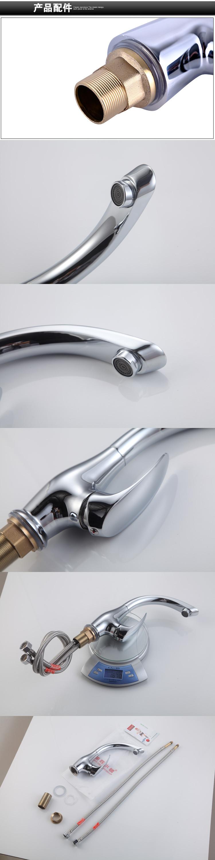 para agua fr/ía de Crosswise Grifo monomando para lavabo de cocina cromado para montar en la pared