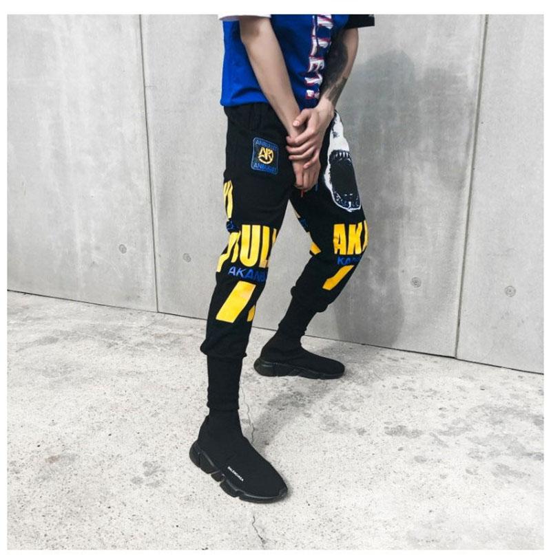 Pants Fashion Streetwear Sweatpants (3)