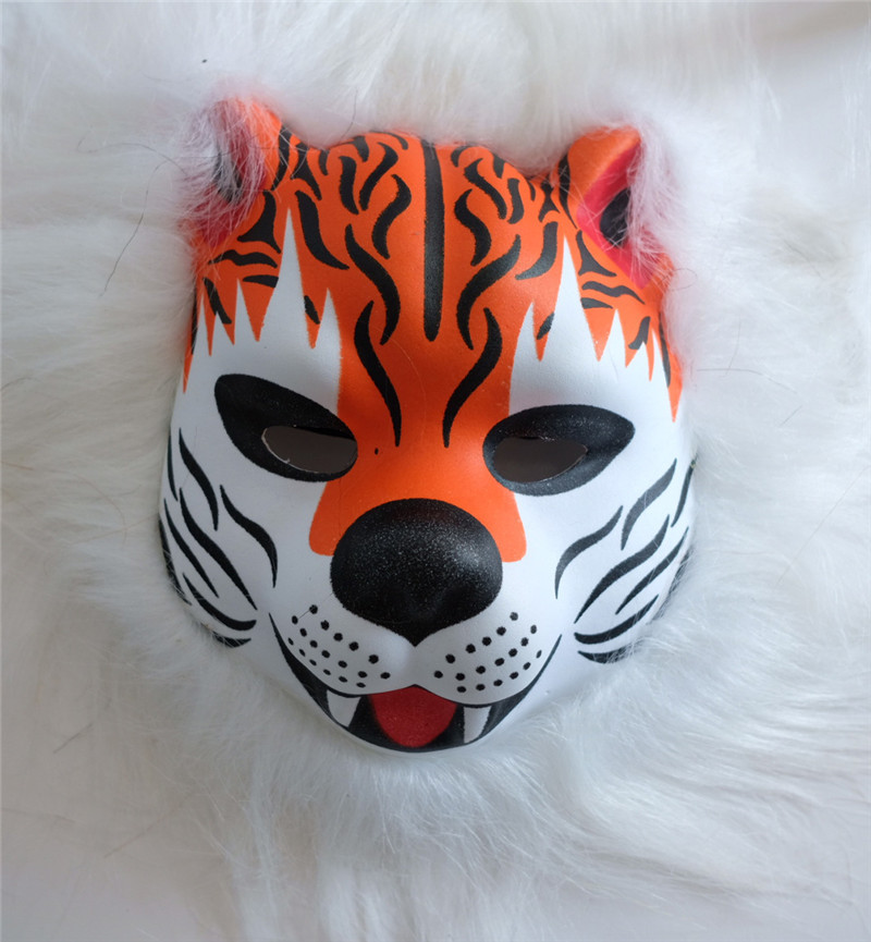 2018 Halloween Plush Animal Mask Lion Leopard Tiger Children EVA Mask Halloween Party Costumes Props Halloween Masks Toy Best Gift for Child