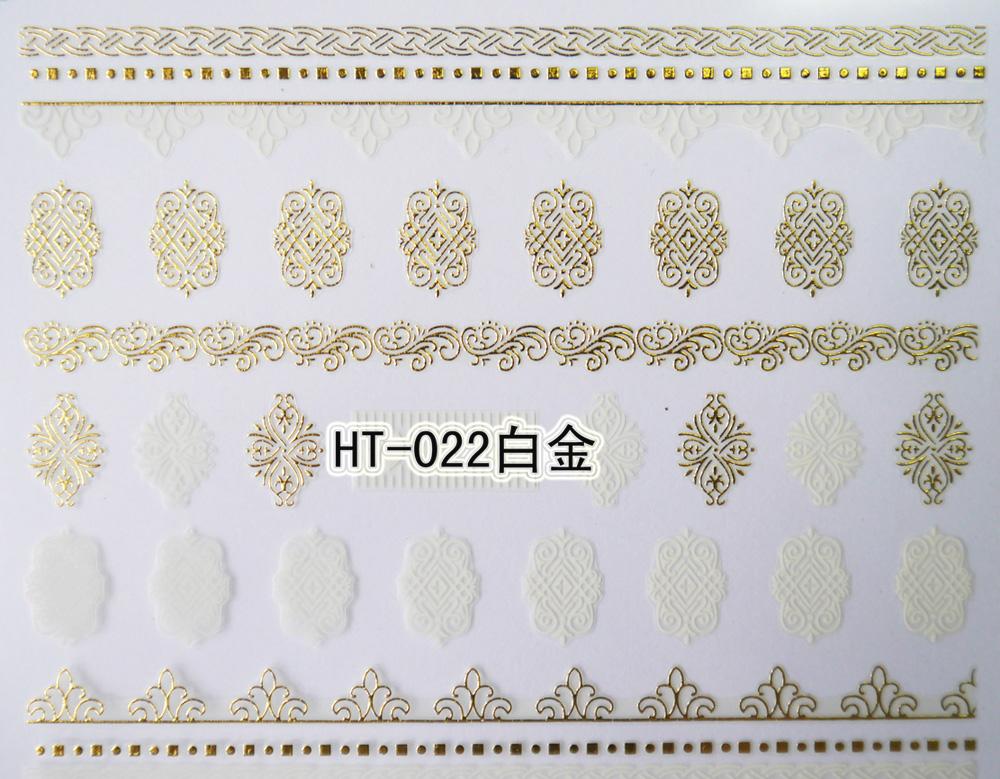 HT022
