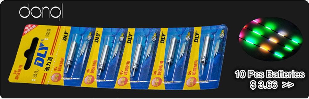 batteries-2 yuanjiao