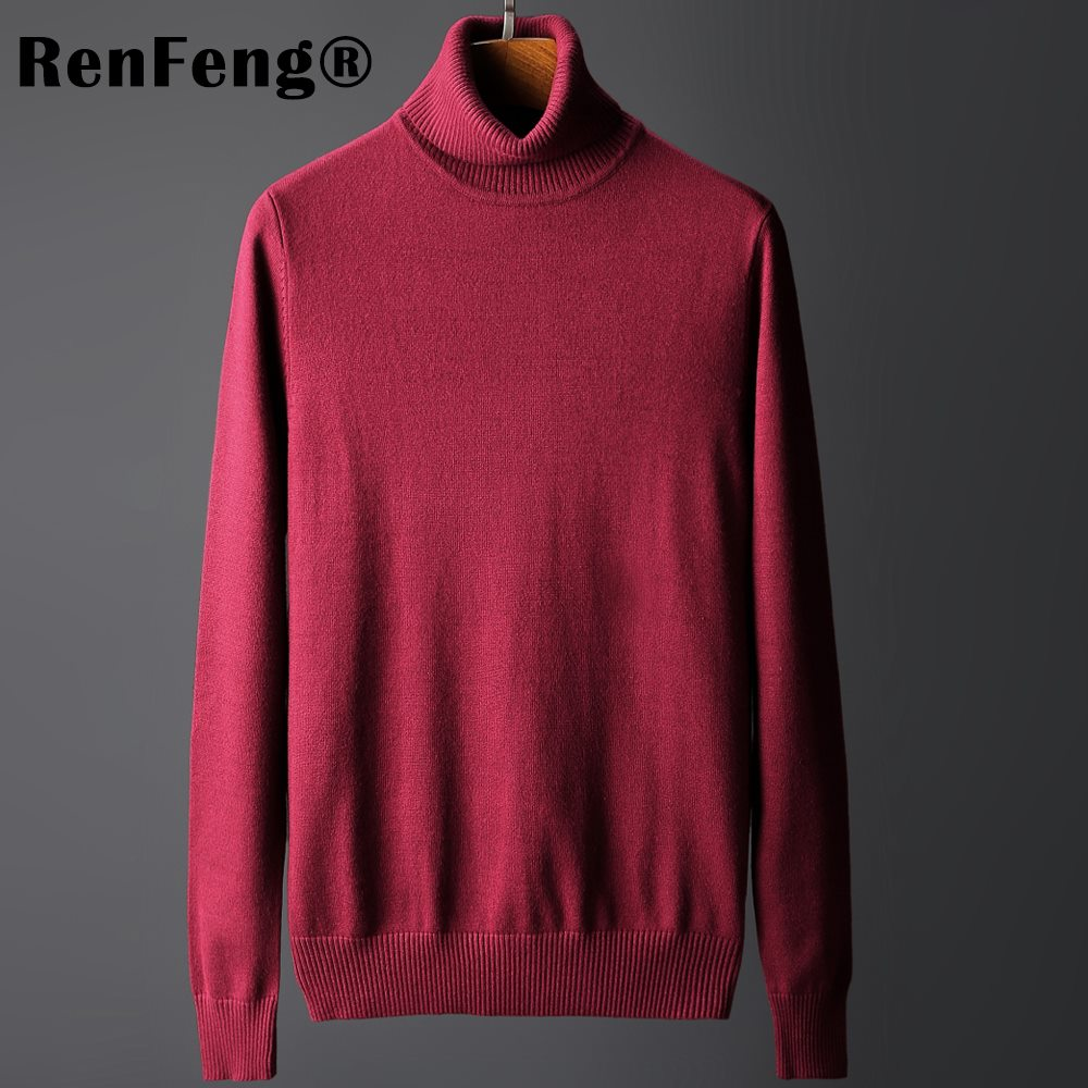 High Quality Soild Autumn Winter Men Sweater Thick Jacquard Knitted Pullover Turtleneck Sweater Fashion Casual Homme Jumper Man (4)