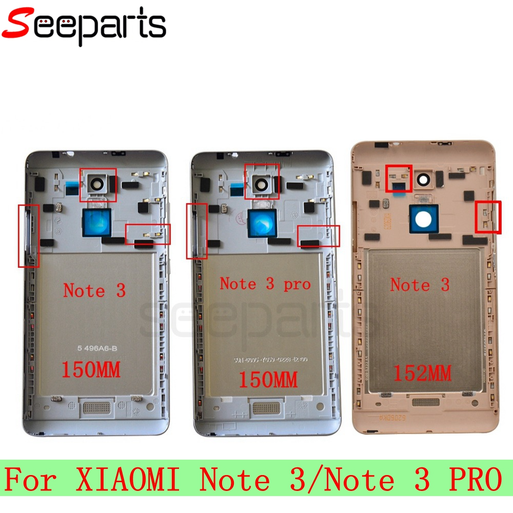 xiami note 3 battery cover