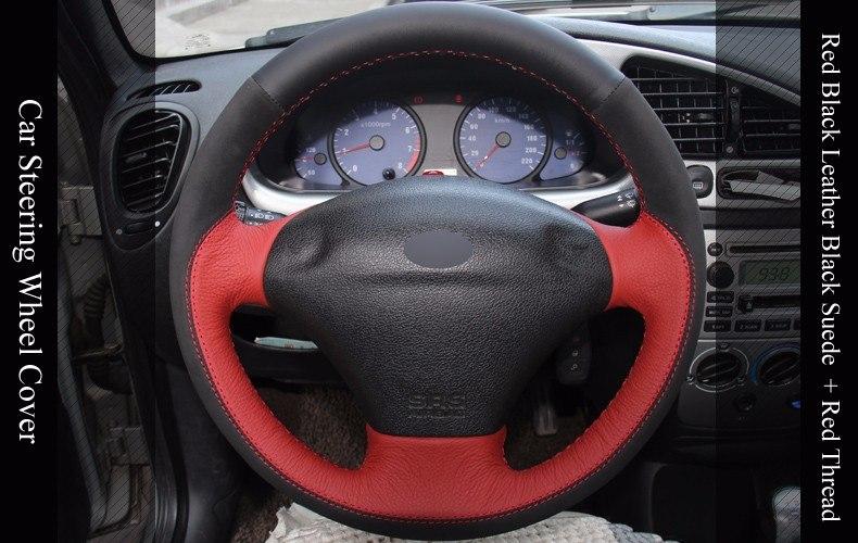 coprivolante ford puma