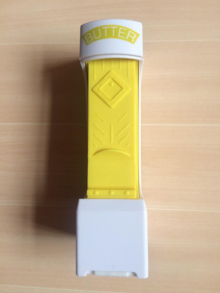Butter Cutter7