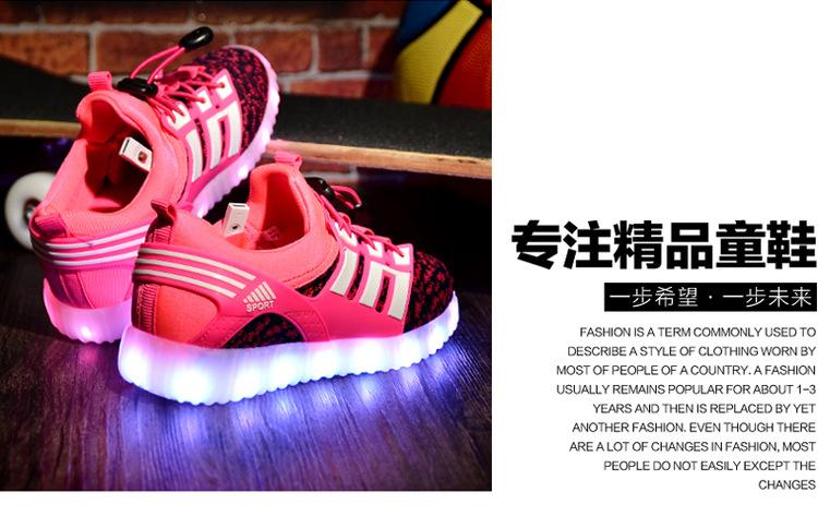1832 lamp shoes -1_12