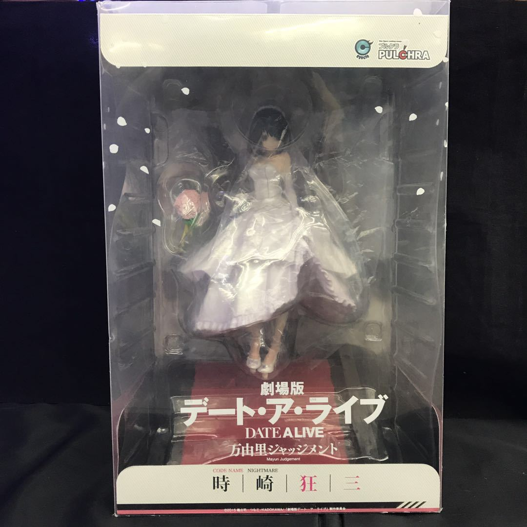 Toy gift model new youth gift anime dating big battle II time madness three wedding dress Ver. boxed hand