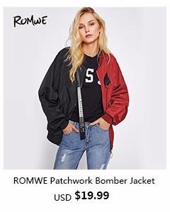 romwe-ROMWE Patchwork Casual Bomber Jacket