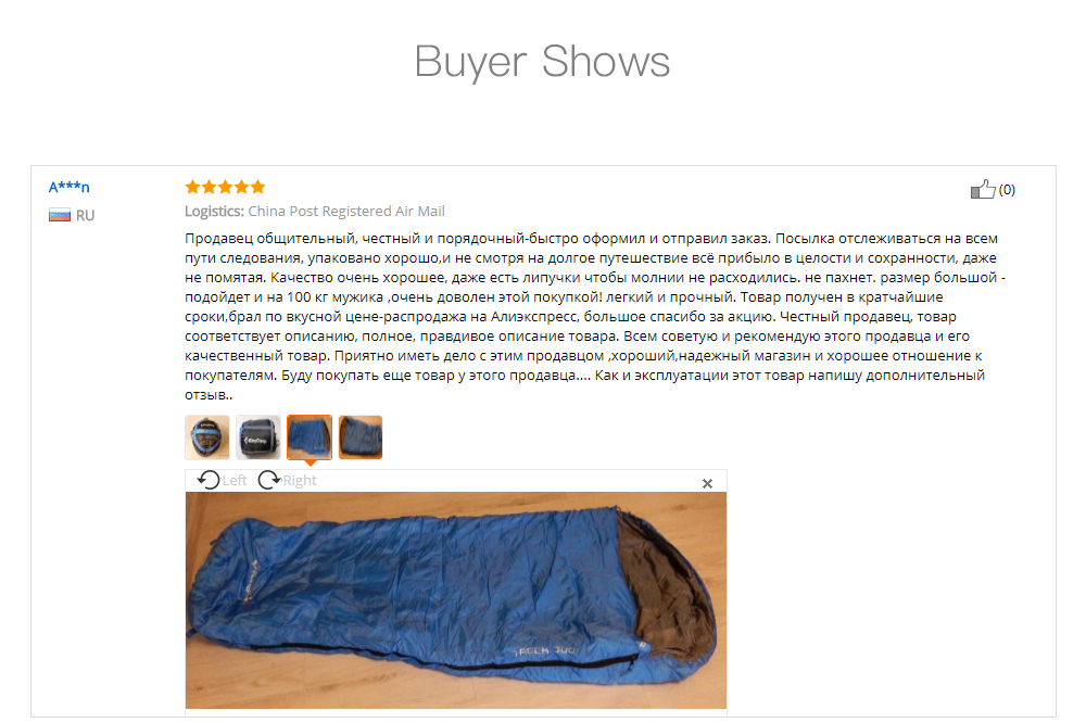 KingCamp-Mummy-Cotton-Sleeping-Bag-Waterproof-Ultralight-Outdoor-Lazy-Bag-Camping-Travel-Hiking-Adult-Sleeping-Bags-3-Season -7