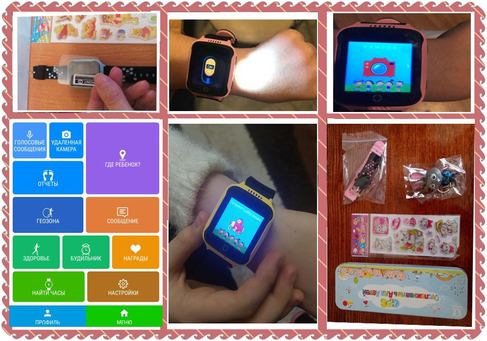 smart watch for children