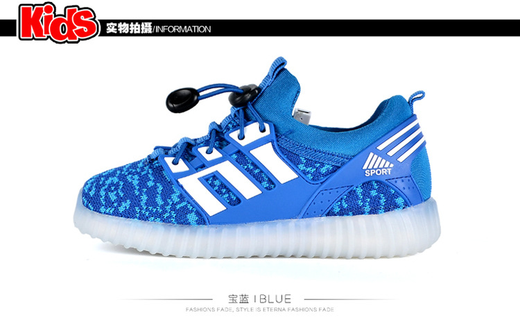 1832 lamp shoes -3_01