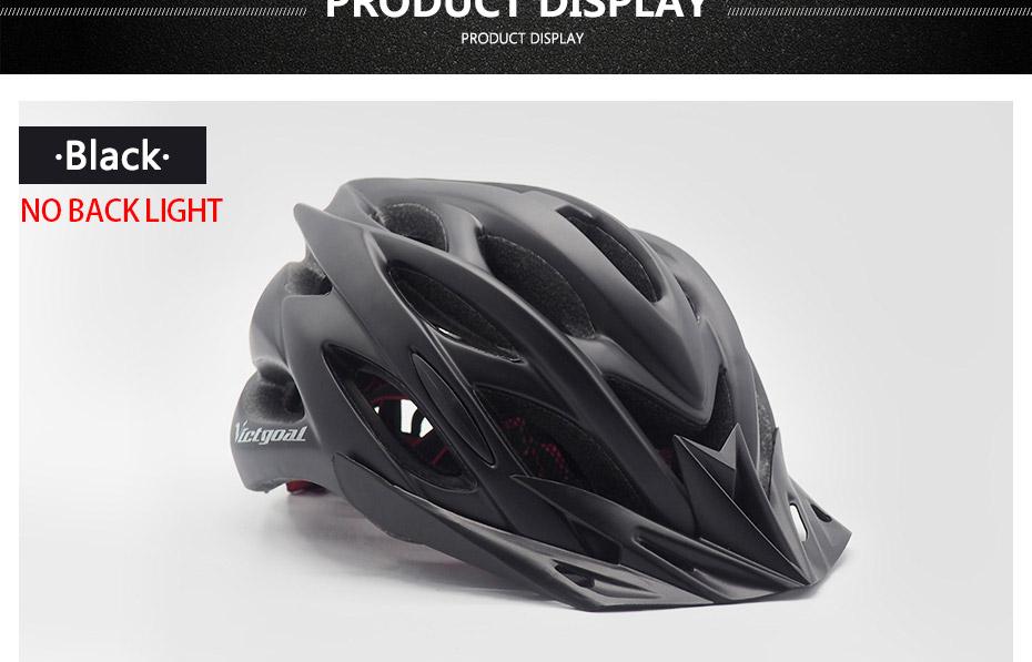 Bike Helmet_12